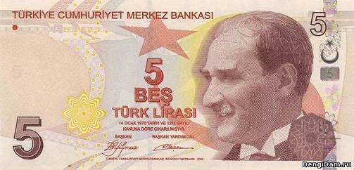 5 турецких лир